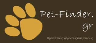 Pet Finder